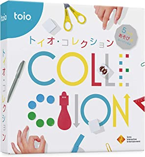 Toio Collection