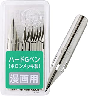 ゼブラ 漫画用ペン先 ハードGペン 10本 PG-8B-C-K