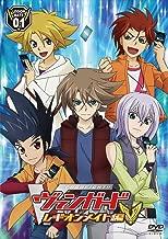 カードファイト!! ヴァンガード レギオンメイト編 (1) [DVD]