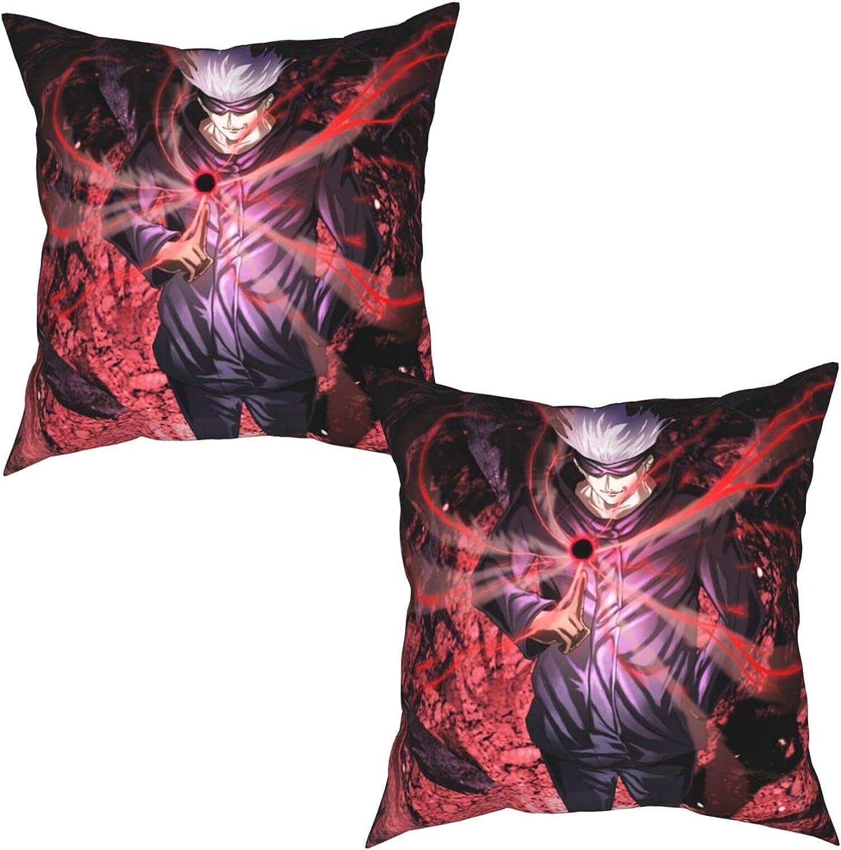 HSBHSJ J-ujutsu Kaisen Throw Pillow Home Pcs Decorative Now free shipping 2 Ranking TOP4 Covers
