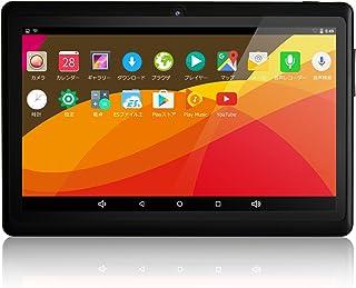 """7"""" タブレット PC Android 1G/8G IPSディスプレイ 解像度 1024*600 IPS デュアルカメラ Bluetooth搭載"""