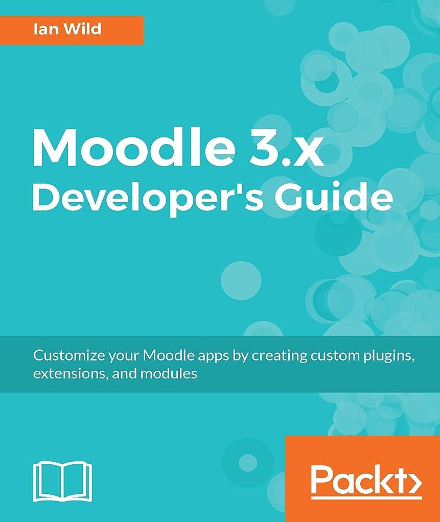 変色するレーニン主義慢Moodle 3.x Developer's Guide (English Edition)