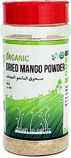 Organic Dried Mango Powder 200 G