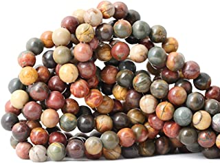 Qiwan 45PCS 8mm Natural Picasso Jasper Gemstone Round Loose stone Beads For Jewelry Making Wholesale Beads 1 Strand 15