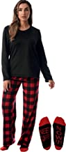 Just Love Plush Women's Pajama Pant Set with Matching Socks with Sayings