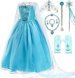 Blue Party Costume Dress-Up Set