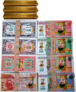 ZeeStar Chinese/Vietnamese Joss Paper Gold Bars - Ancestor Money Gold Bars Sets - The Qingming Festival and The Hungry Ghost Festival