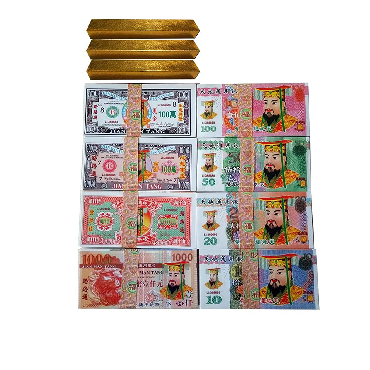 ZeeStar Chinese/Vietnamese Joss Paper Gold Bars - Ancestor Money Gold Bars Sets - The Qingming Festival and The Hungry Ghost Festival lnvgjocq820