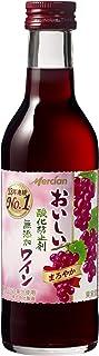 【13年連続売上No.1】メルシャン おいしい酸化防止剤無添加赤ワイン [ 180mlx24本 ]