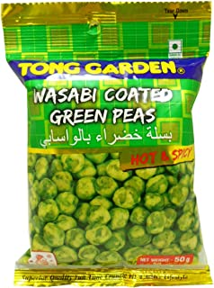 Crispy Wasabi Coating Green Peas Snack Hot & Spicy Net Wt 50 G (1.76 Oz.) Tong Garden Brand X 5 Bags