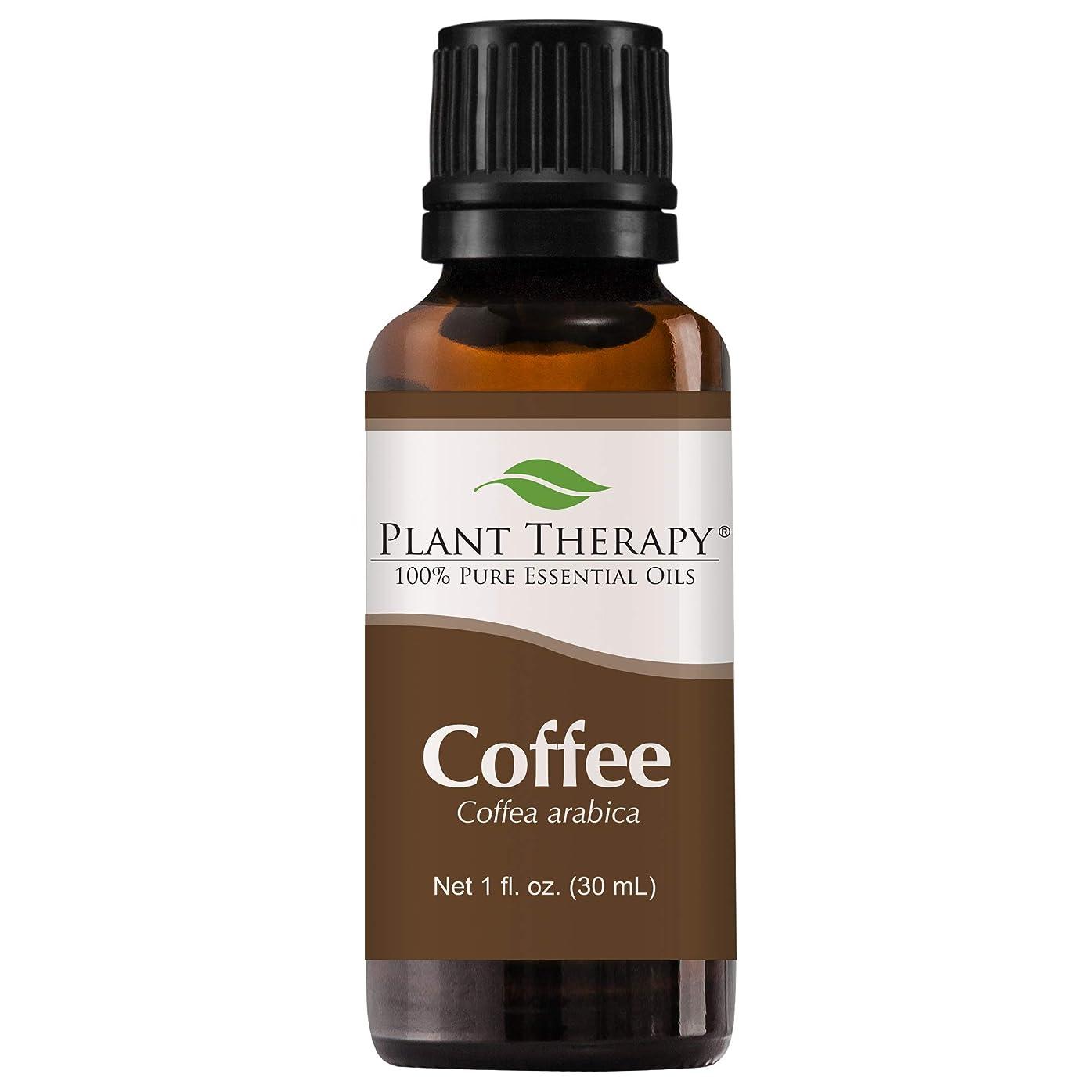クッション該当するパックCoffee Essential Oil. 30 ml (1 oz). 100% Pure, Undiluted, Therapeutic Grade. by Plant Therapy Essential Oils