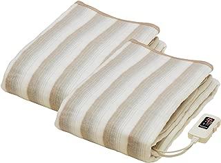 Sugiyama 掛け敷き毛布 188×130cm NA-013K 2枚セット