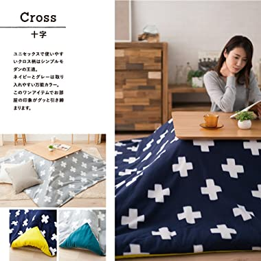 EMOOR Washable Kotatsu Futon Comforter Cover (Cross-Gray), Reversible, Square-Type (Cover only / Inner Comforter Not-Included