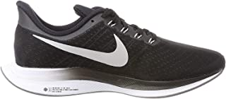 Men's Competition Running Shoes