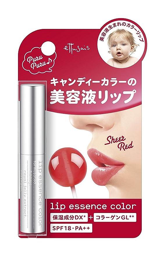 ペインギリック食欲シーサイドエテュセ リップエッセンスカラー RD(ピュアレッド) 唇用美容液 SPF18?PA++ 2.2g