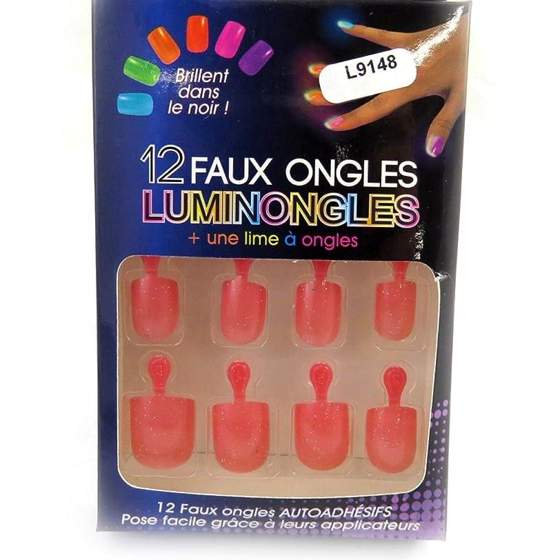 浪費活性化ホスト[リリーの宝 (Les Tresors De Lily)] (Luminongles コレクション) [L9148] アクリルスカルプチュア ピンク