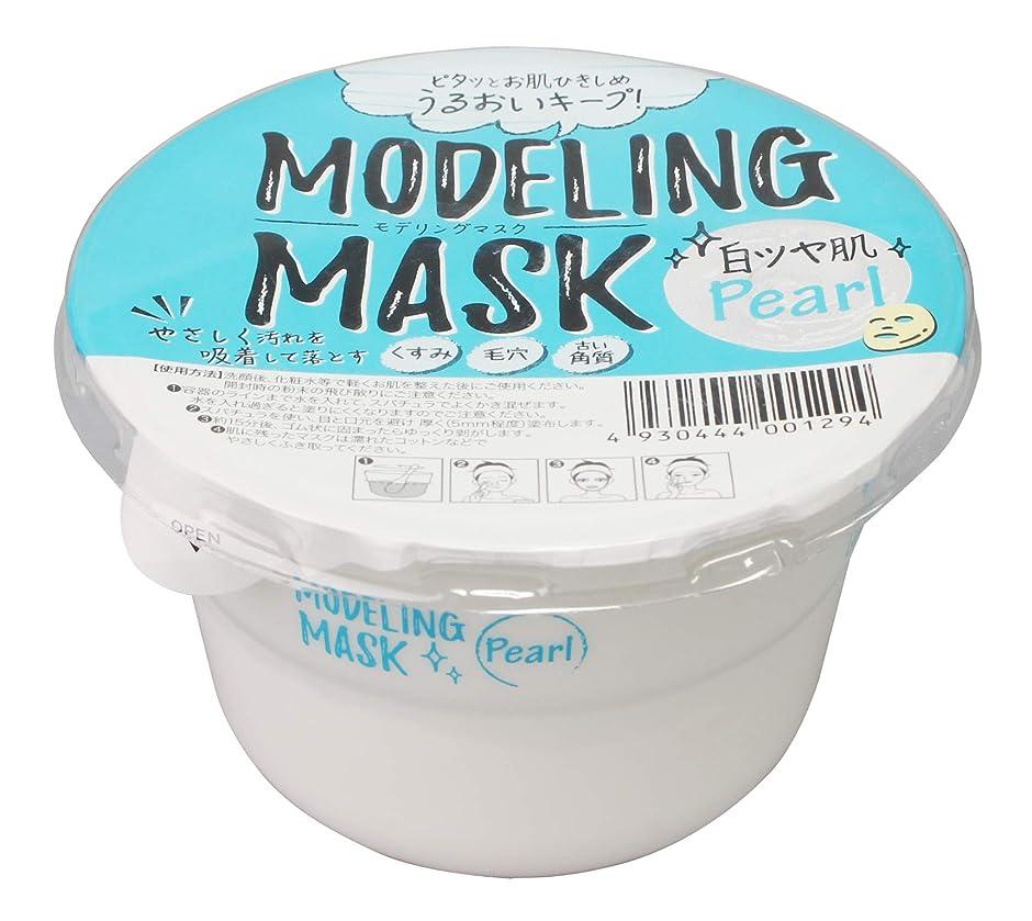全体にジャンク手術ダイト モデリングマスク Pearl (28g)