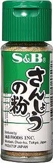 S&B Sansho Szechuan Peppers, 0.42-Ounce