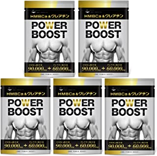 POWER BOOST HMBCa90000mg クレアチン60000mg サプリメント 450粒