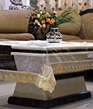 Kuber Industries™ Transparent Center Table Cover 4 Seater 40 * 60 Inches (Golden Lace)