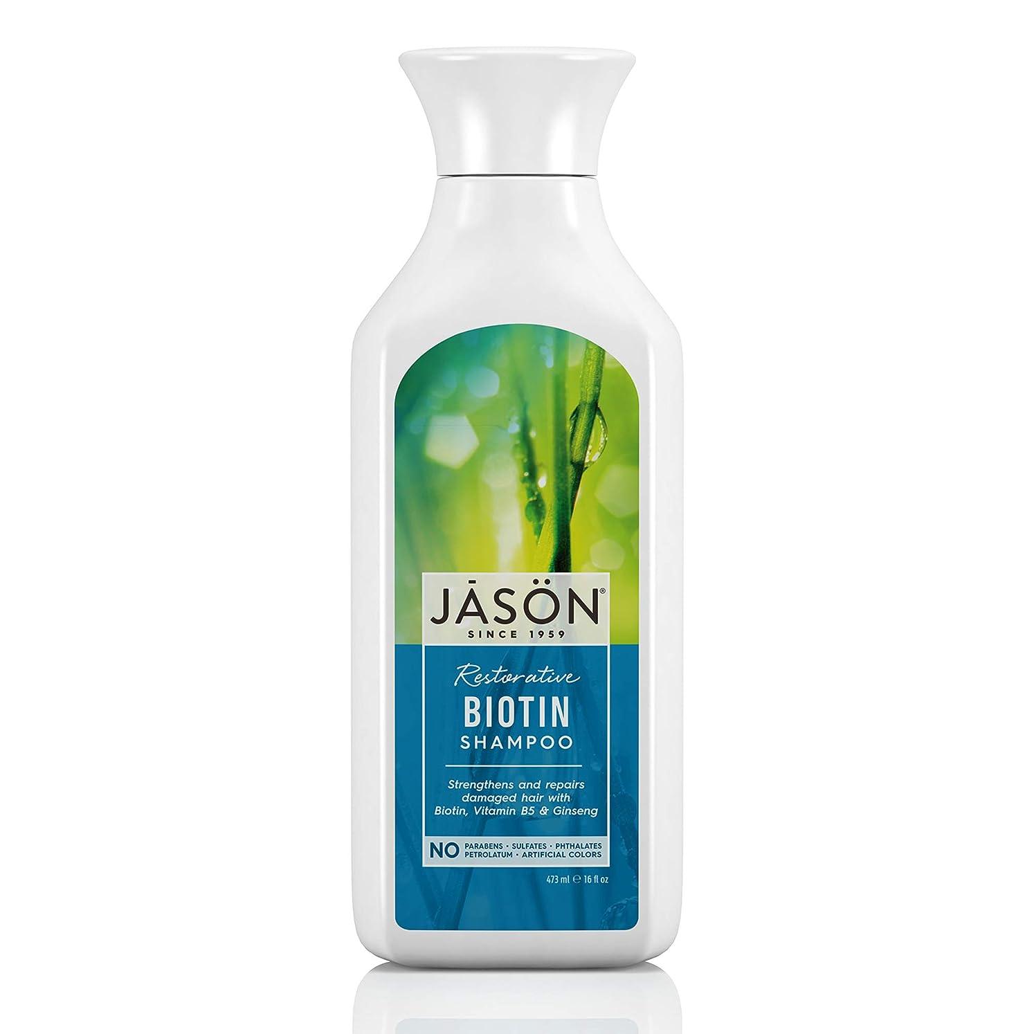 羊の服を着た狼安定しましたデッドJason Natural, Pure Natural Shampoo, Restorative Biotin, 16 fl oz (473 ml)