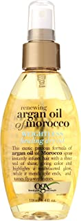 Organix Ogx Moroccan Argan Oil Weightless Dry Oil, 4 oz.