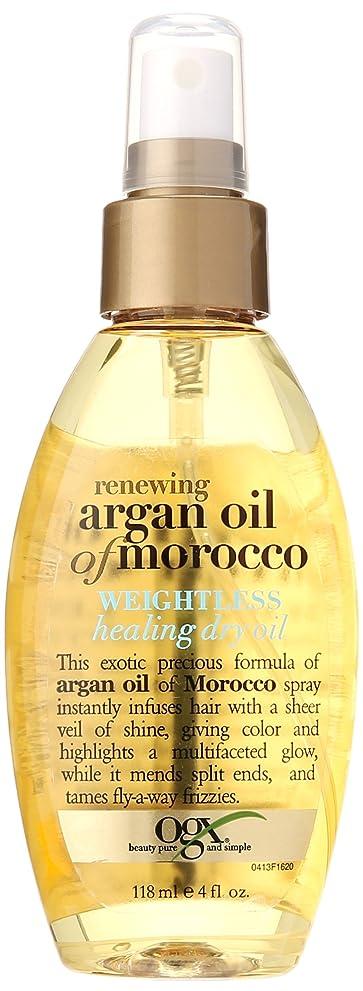 委任する療法ハム海外直送肘 Organix Moroccan Argan Weightless Healing Dry Oil, 4 oz