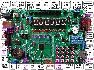 Lysee MSP430 F2418 compatible MSP430 F2618 development board experimental board USB Download