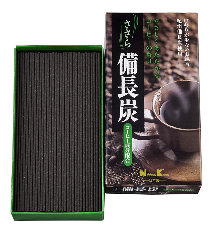 いつでも調和侵入するささら 備長炭 コーヒー バラ詰