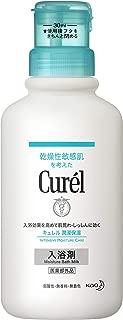キュレル 入浴剤 本体 420ml(赤ちゃんにも使えます)