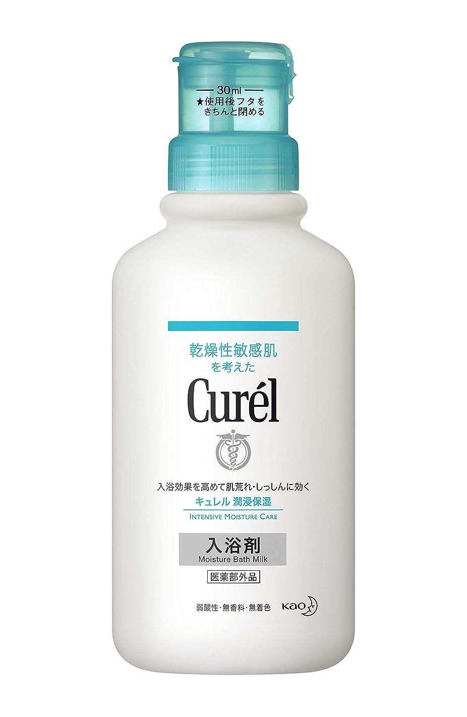 打ち上げる不幸傾向キュレル 入浴剤 本体 420ml(赤ちゃんにも使えます)