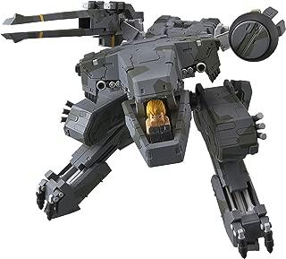 Megahouse D-Spec Solid Variable Metal Gear REX PVC Action Figure