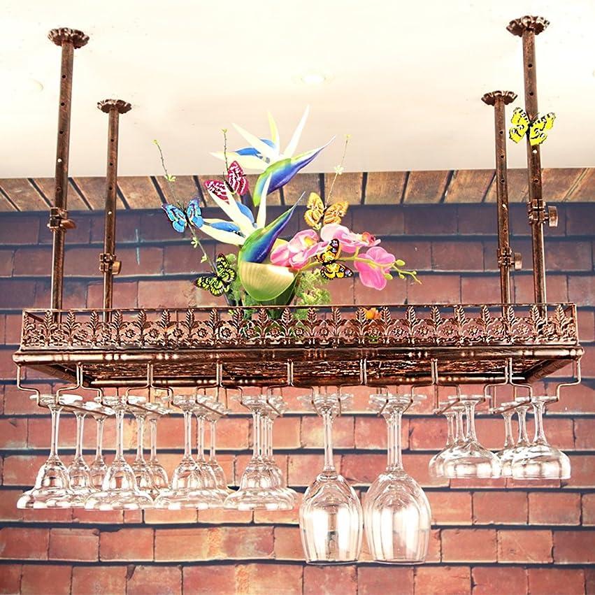 全くナプキン想定するPeacefre ヨーロッパのバーテーブルのワインラックは、カップホルダーを上下に吊るすホームクリエイティブワインフレームの装飾黒、白、ブロンズ(80 * 35センチメートル) (色 : ブロンズ)