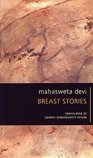 Mahasweta Devi Breast Stories