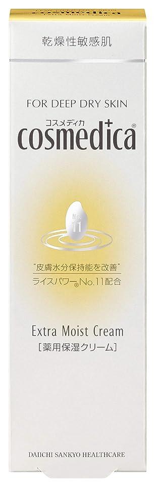 マキシムナンセンス上げるコスメディカ エクストラモイストクリーム 18G