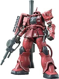 Gundam The Origin MS-06S Zaku II Char Red Comet Ver, Bandai HG TheOrigin 1/144