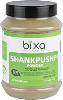 Shankhpushpi Powder (Convolvulus pluricaulis) - Memory Booster & Stress Reliever (1 Pound / 16 Oz) | Herbal Supplement for Brain Function Support (Brain Tonic), Reduce Hyper Activeness and Anxiety