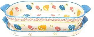 Temp-tations 3 Qt Squoval Baker w/Lid-It (Tray) & Plastic Cover, Casserole Dish (Old World Egg Hunt)