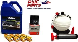 YAMAHA 1.8L HO SHO Oil Change Kit w/Filter 4W Gallon FX-HO VXR VXS FZ-SHO FZR FZS 69J-13440-03-00 NGK Spark Plugs Maintenance Kit 6L Fluid Oil Extractor Removal Pump