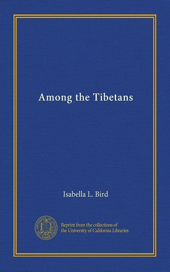 バリケード製作不毛Among the Tibetans