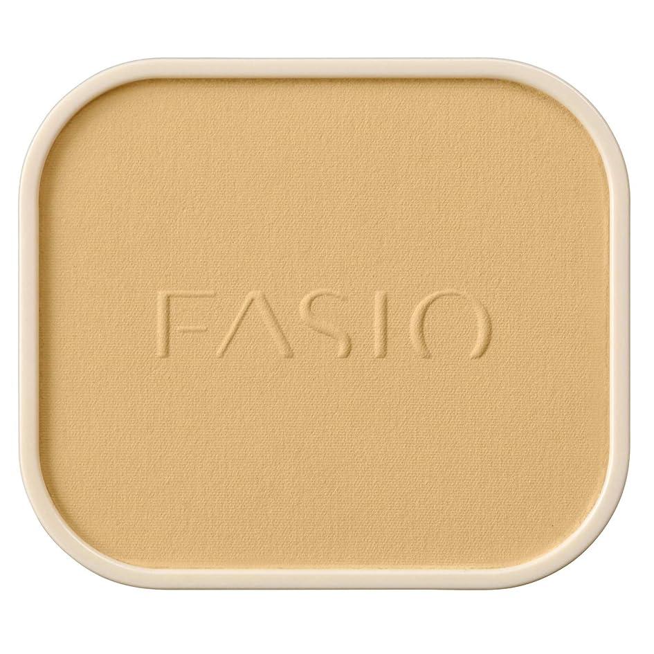 放つ原告おもしろいファシオ ラスティング ファンデーション WP ベージュオークル 310 10g
