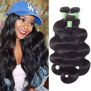ANNELBEL Brazilian Virgin Hair Bundles Body Wave 3 Bundles 12 14 16 Virgin Unprocessed Human Hair Weaving 8A Brazilian Body Wave Hair Natural Black Hair Wefts No tangle
