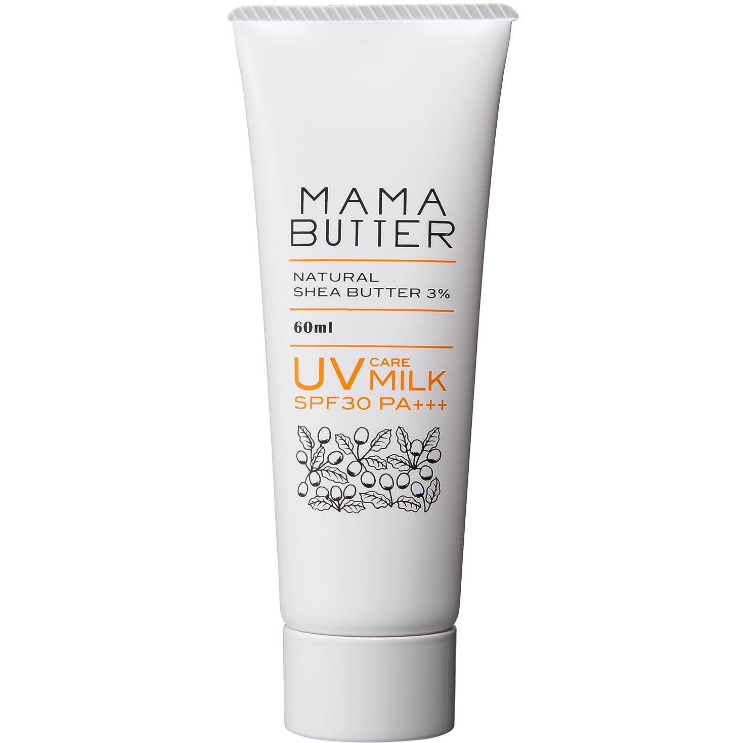おしゃれな原因商業のママバター UVケアミルク SPF30 PA+++ 60ml