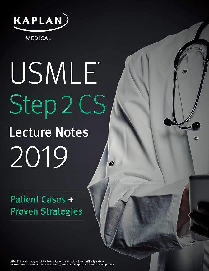 エール二眩惑するUSMLE Step 2 CS Lecture Notes 2019: Patient Cases + Proven Strategies (USMLE Prep) (English Edition)