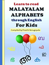 Best malayalam books to read Reviews