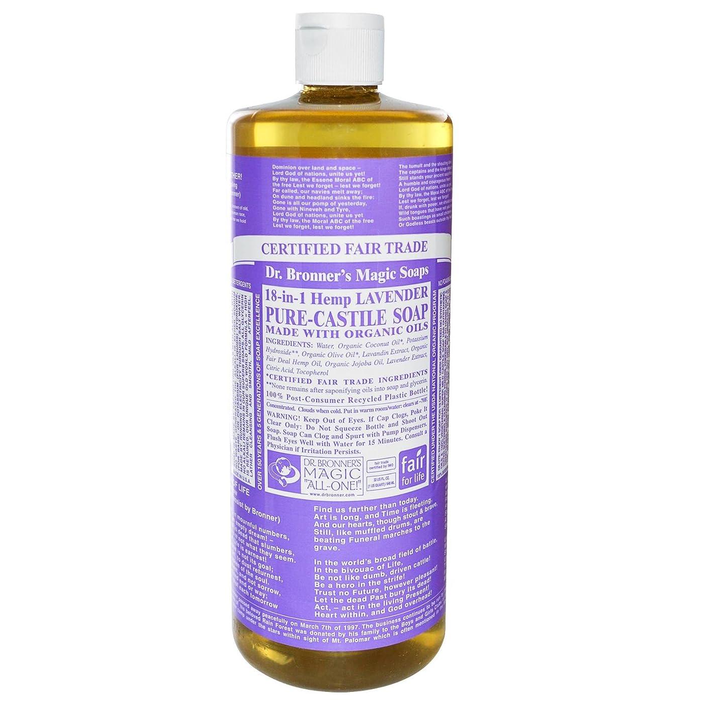 知覚できるあまりにもハーブドクターブロナー - カスティーリャ液体石鹸 - ラベンダー - 32オズ - 液体