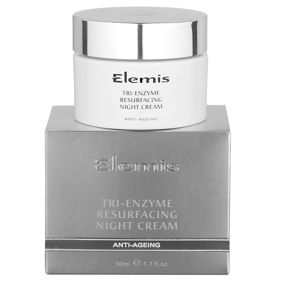 横にテレビ開いたエレミストライ酵素再舗装ナイトクリーム (Elemis) (x6) - Elemis Tri-Enzyme Resurfacing Night Cream (Pack of 6) [並行輸入品]