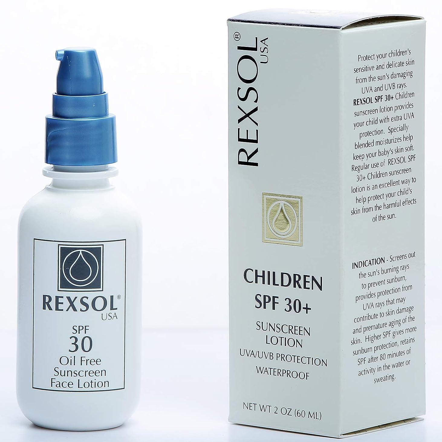 不運バース仮定、想定。推測REXSOL子供SPF 30 +日焼け止めUVA/UVB保護防水| ビタミンA、C、Eおよび天然植物抽出物を豊富に含む| 保湿剤と抗酸化剤。 (60ml / 2フロート)