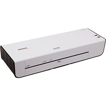 Amazon Basics 9-Inch Thermal Laminator Machine