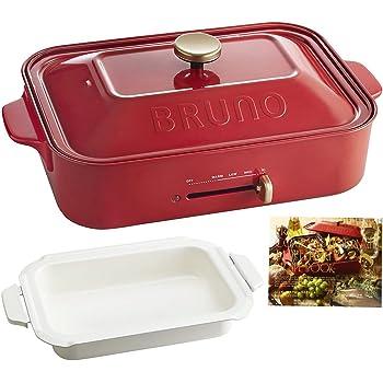 BRUNO ブルーノ コンパクトホットプレート 本体 プレート3種 (たこ焼き セラミックコート鍋 平面) レシピブック 付き レッド Red 赤 おすすめ おしゃれ かわいい これ1台 一台 蓋 ふた付き 1200w 温度調節 洗いやすい 1人 2人 3人用 小型 ひとり暮らし にも A4 サイズ BOE021-RD 1700330